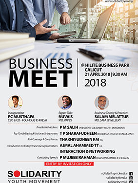 Business Meet