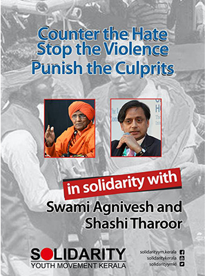 in solidarity with Swami Agnivesh Shashi Tharoor