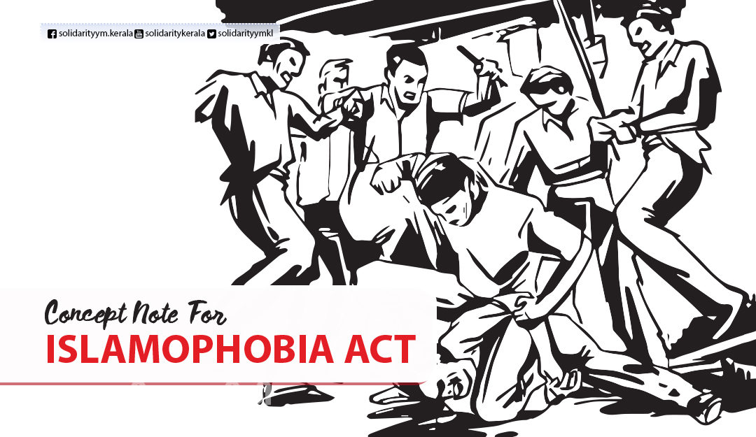 Concept Note For ISLAMOPHOBIA ACT