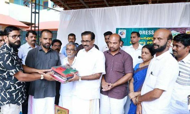 മലപ്പുറം ജില്ല. വിദ്യാർഥികൾ നൽകിയ വസ്ത്രങ്ങൾ സേവന കേന്ദ്രത്തിലേക്ക്